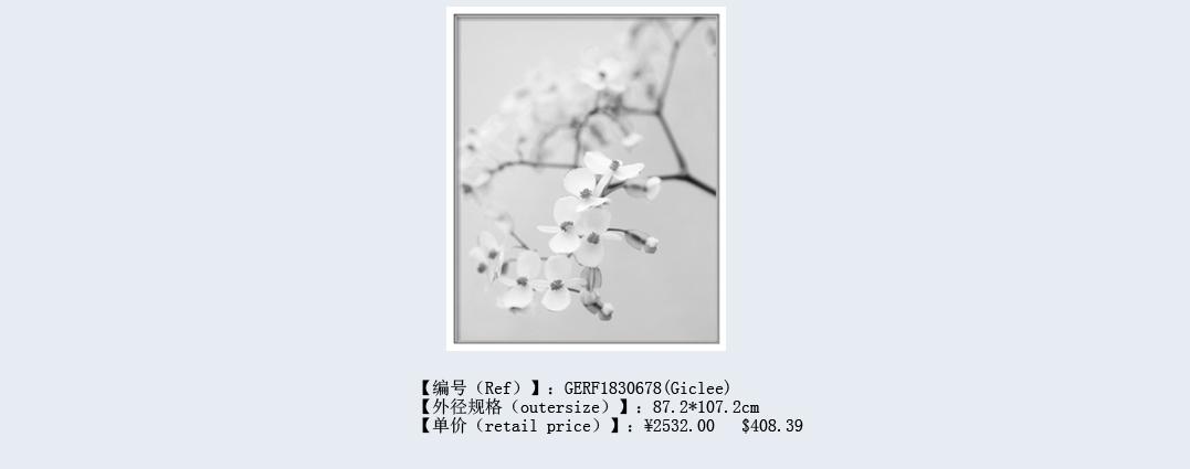 GERF1830678+