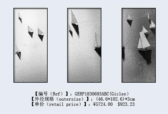 GERF1830693ABC+